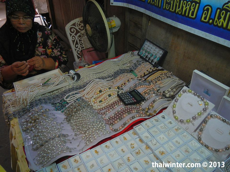 Бутофорский жемчуг в цыганской деревне