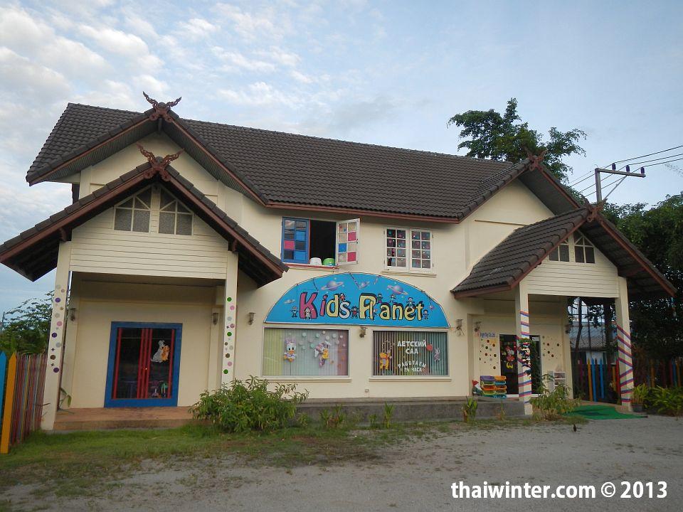 Здание Kids Planet