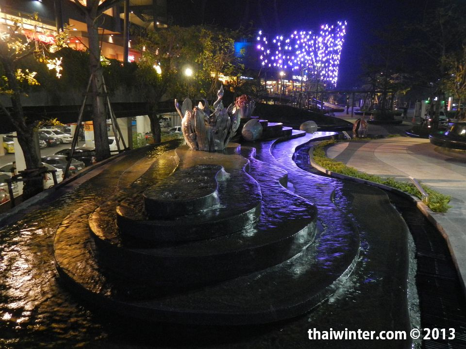 Central Plaza в Чианг Рае