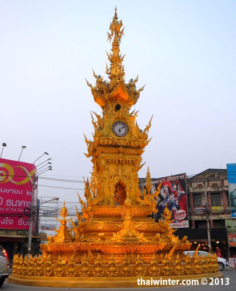 Новые часы в центре Чианг Рай