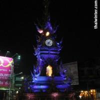 Clock_Tower_6
