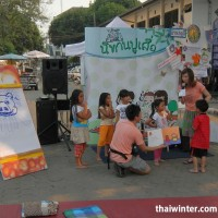 Kidsparty_5