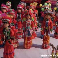Chiang_Rai_Markets_06