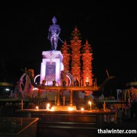 Mengrai_Memorial_01