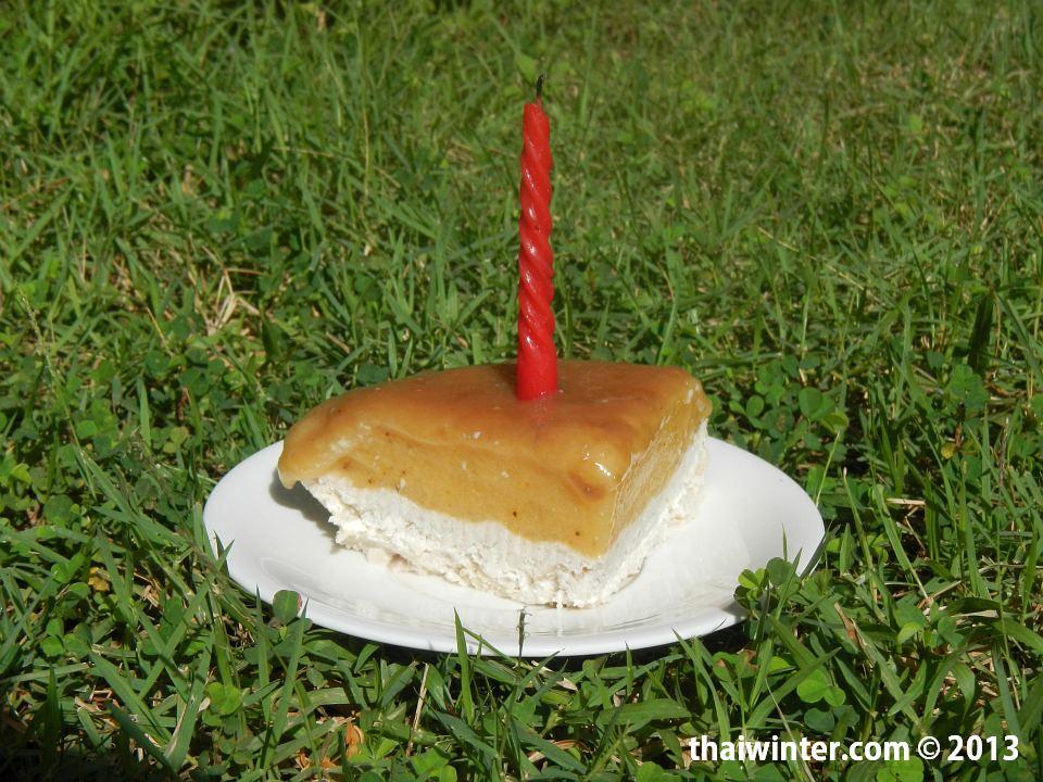 Сыроедный торт торт из кешью, меда, бананов