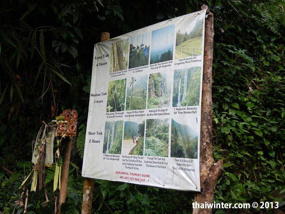 Рекламный щит на водопаде Секумпул