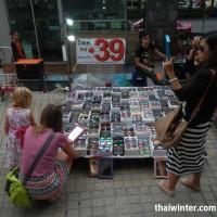 Шопинг в столице Таиланда - Бангкоке, на улицах суперраспродажи