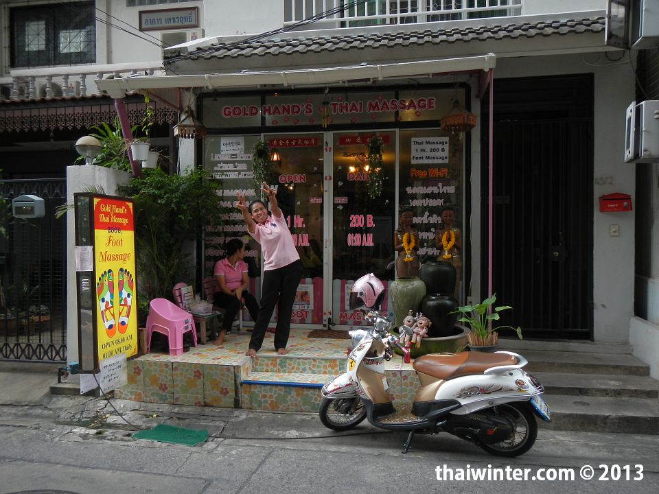 Тайский массаж в Бангкоке | Зима в Таиланде