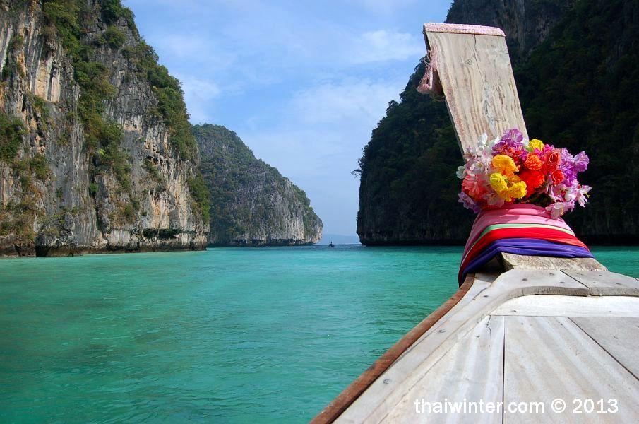 Тайланд или Таиланд?