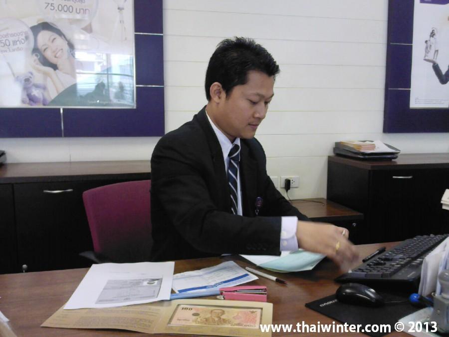 Открытие счета в Siam Commercial Bank