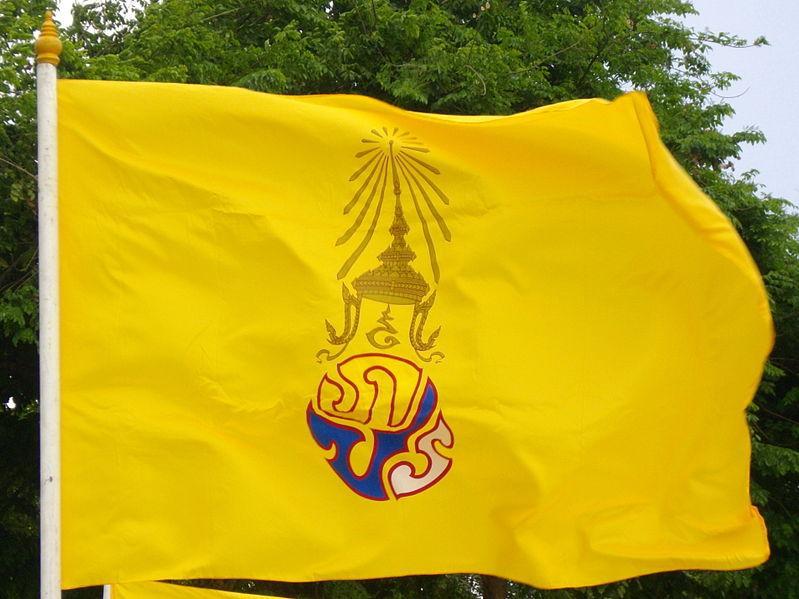 Персональный флаг короля Пумипона Адульядета