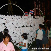 huahin_2010_kings_birthsday_13