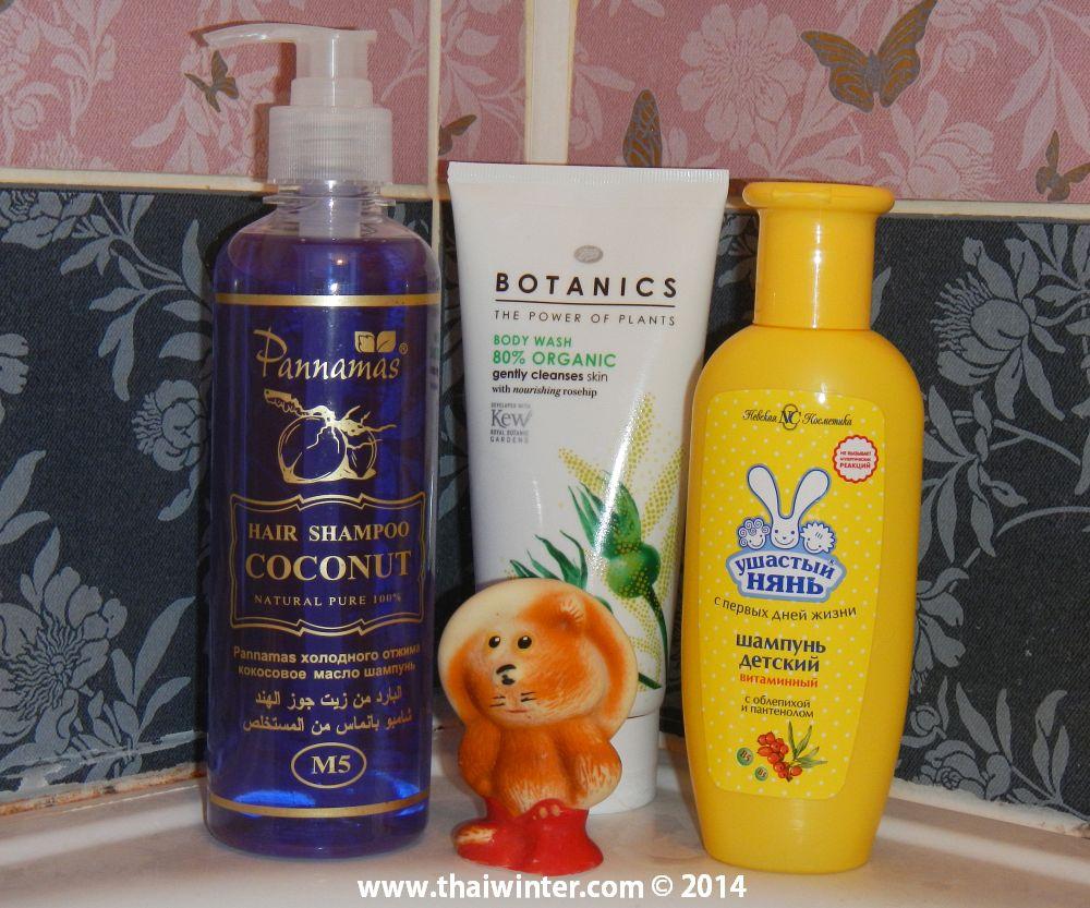 Наши шампуни Ушастый Нянь и Pannamas Coconut Hair Shampoo