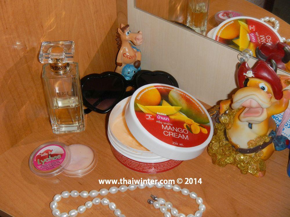 Крем с экстрактом манго, духи и бальзам для губ