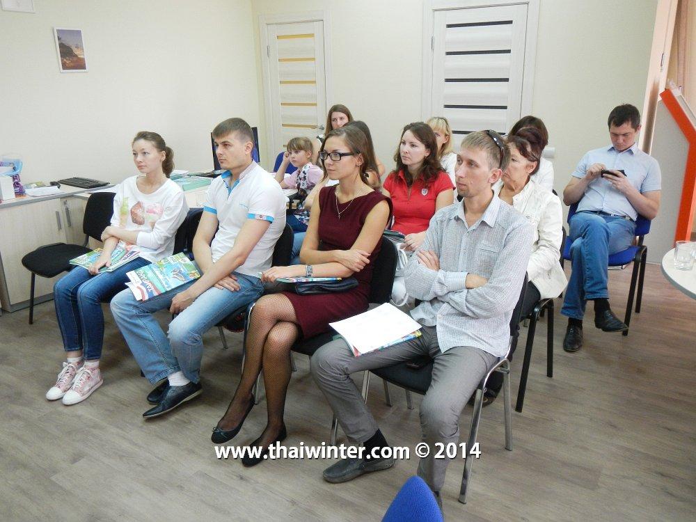 Аудитория туристов в WELL-Красноярск
