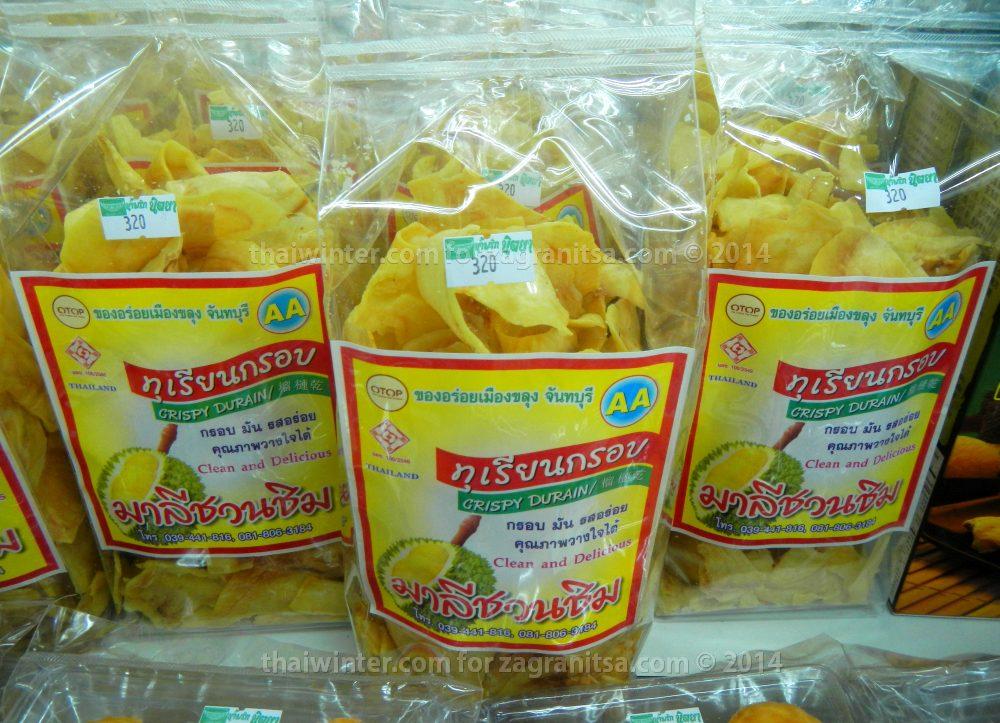 Дуриановые чипсы - тайская сладость