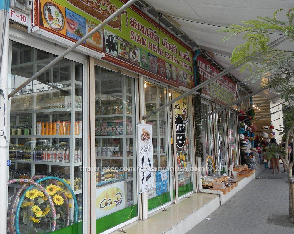 Магазинчик тайской продукции у Чатучака