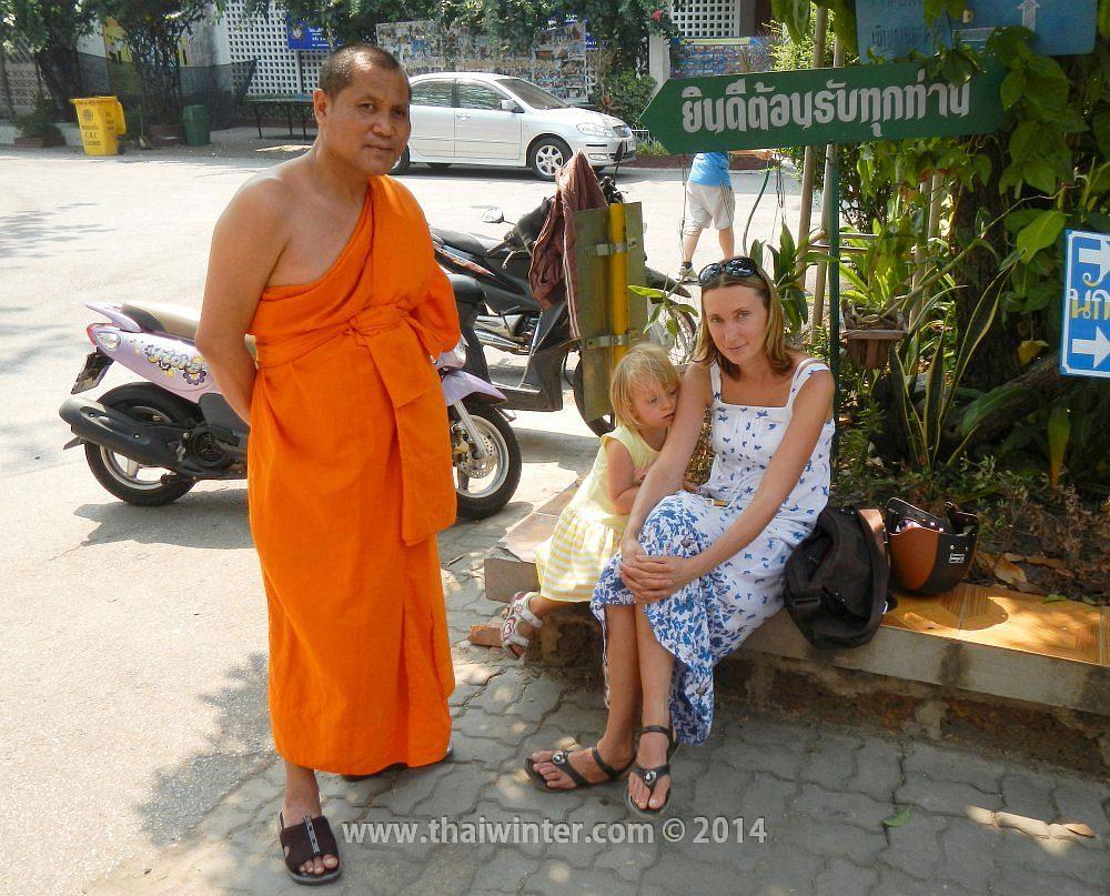 Тайский буддистский монах