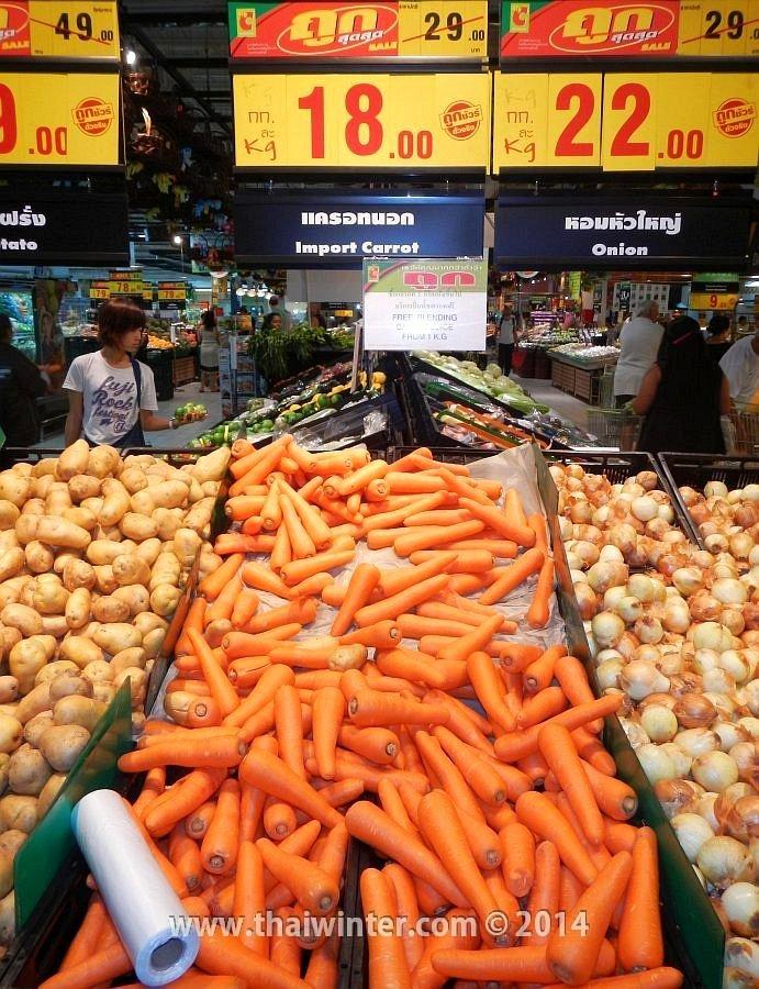 Дешевая морковка в BIG C