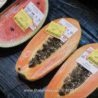 Вечерние распродажи с большими скидками в BIG C - фрукты