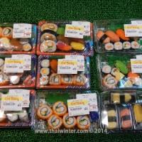 Вечерние распродажи с большими скидками в BIG C - суши
