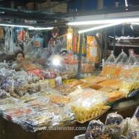 fish_market_03