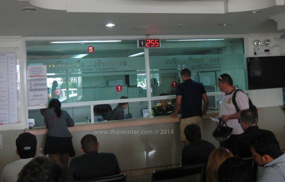 Оплата штрафа за нарушения правил дорожного движения в Паттайе