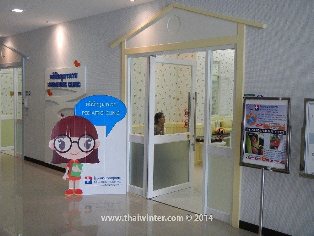 Педиатрическое отделение в Bangkok Hospital Huahin