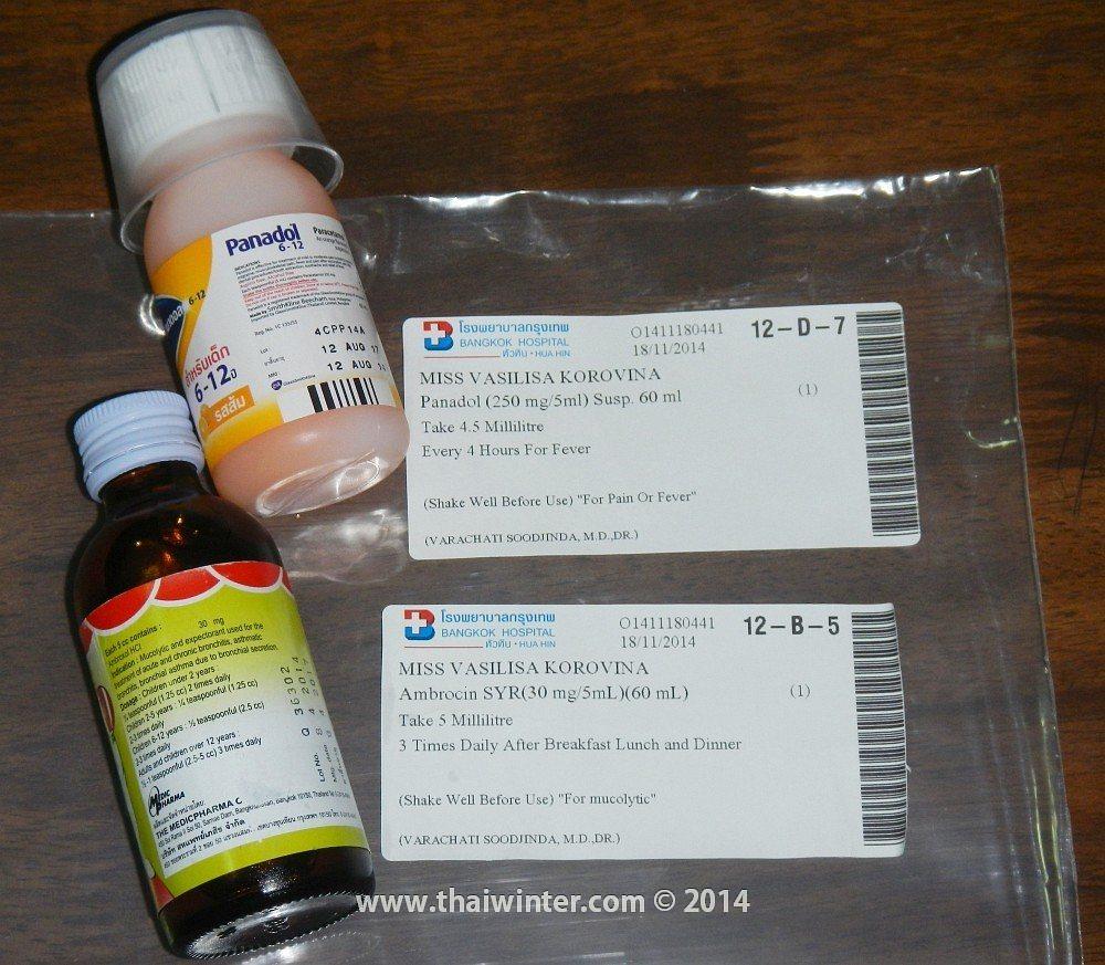 Лекарства, назначенные Василисе в Bangkok Hospital Huahin