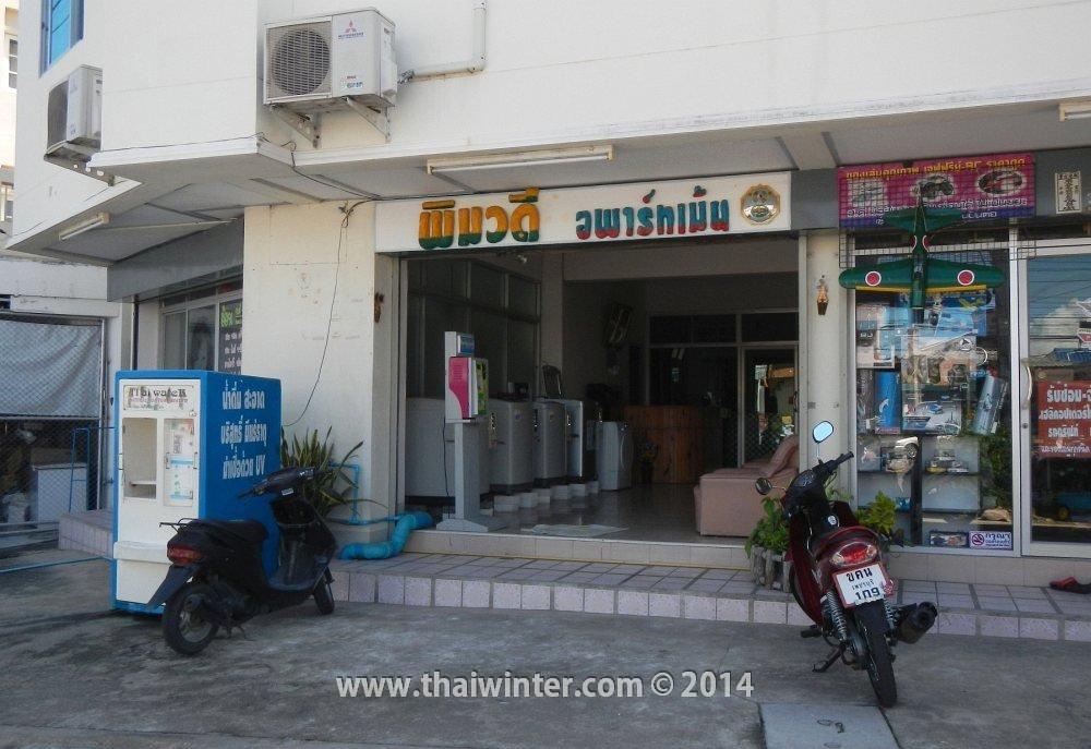 Стиральные машинки в Таиланде