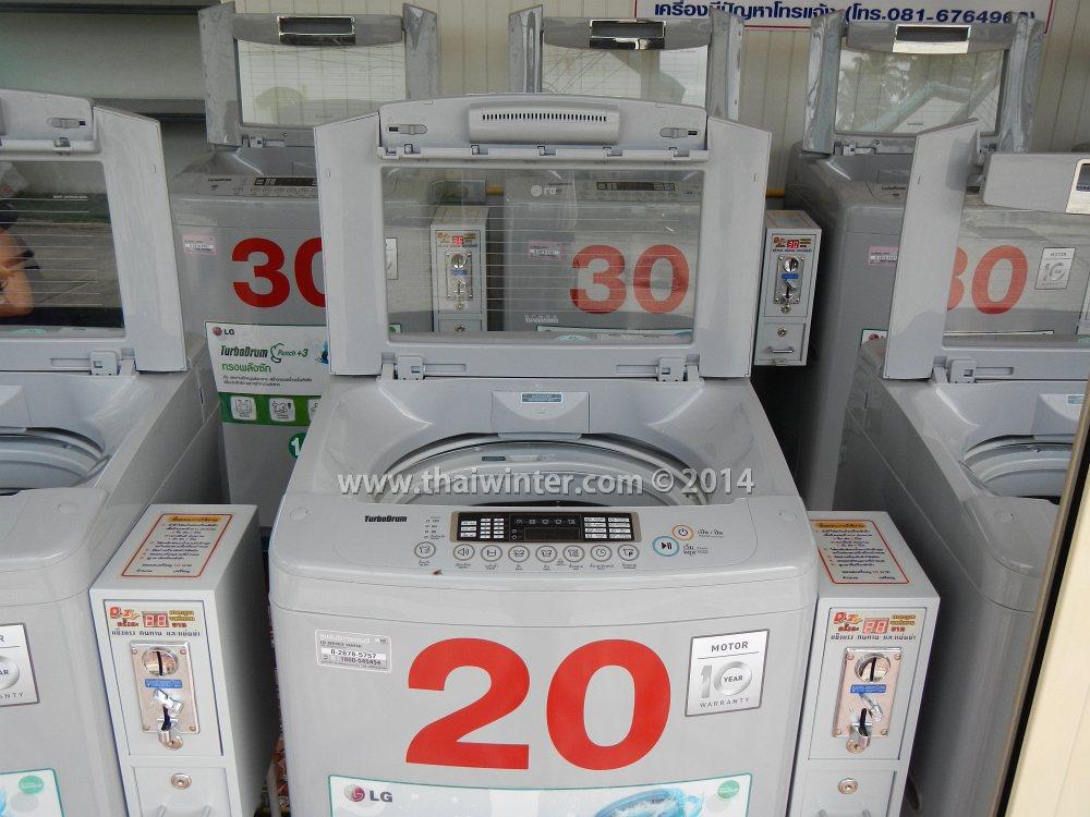 Стиральные машинки с самообслуживанием на Пхукете