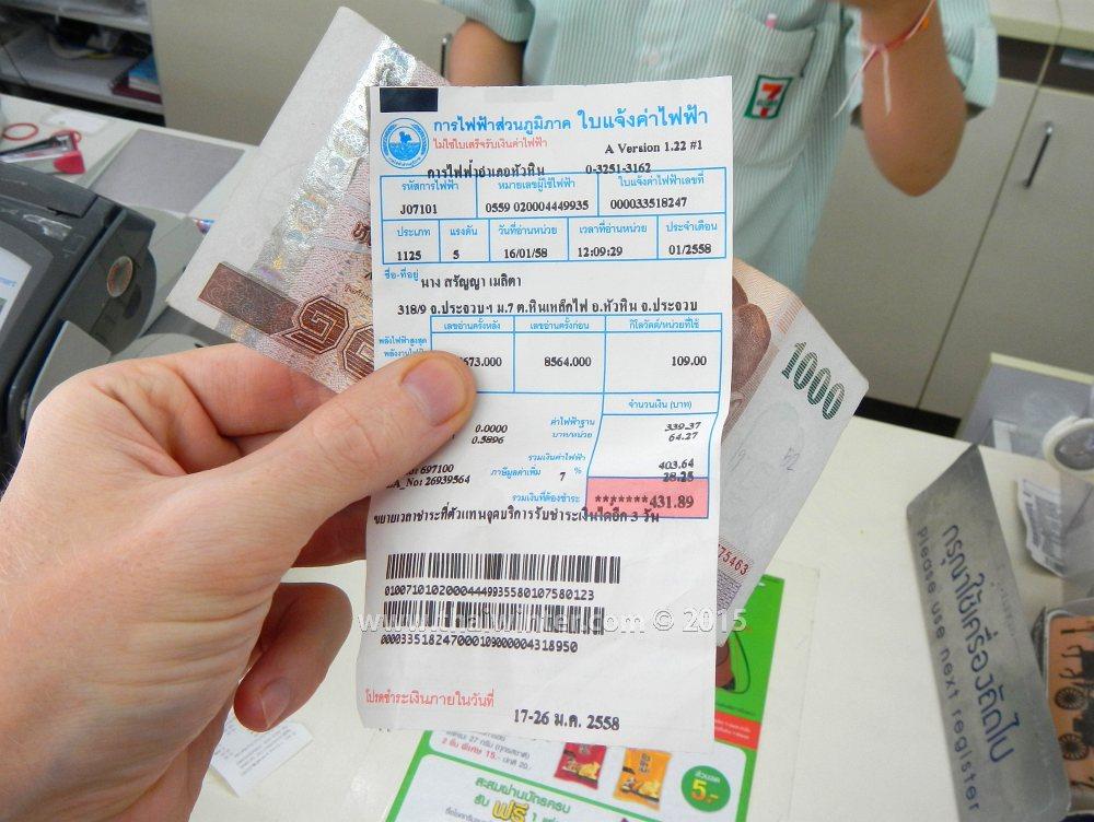 Оплата счета за электричество в Таиланде в 7-11