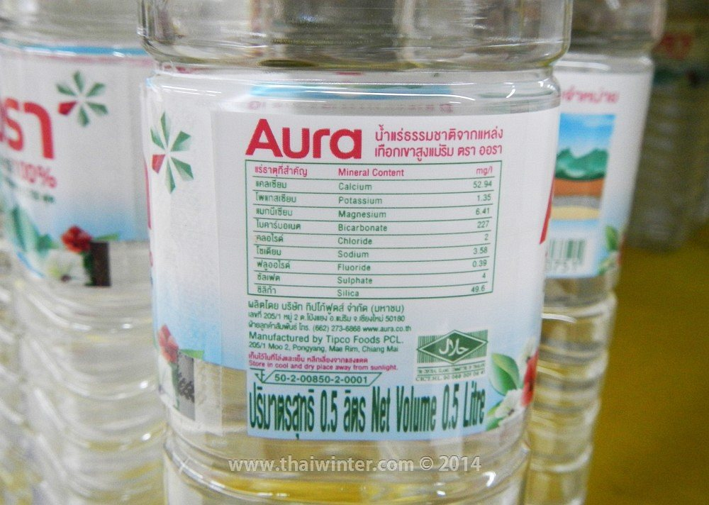 Минеральная вода Aura в Таиланде