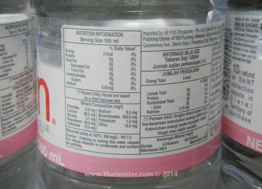 Минеральная вода Evian в Таиланде