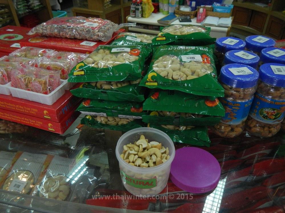 Кешью с экзотическими вкусами на Фабрике кешью | Зима в Таиланде