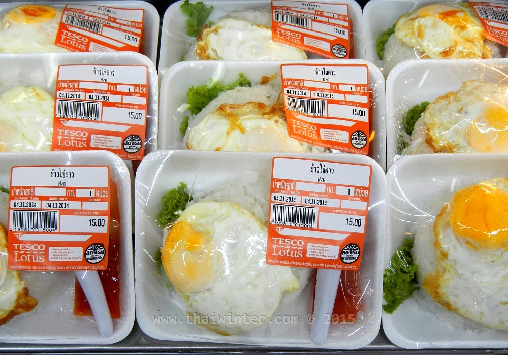 Быстрый перекус в TESCO Lotus | Чем накормить ребенка в Таиланде без последствий