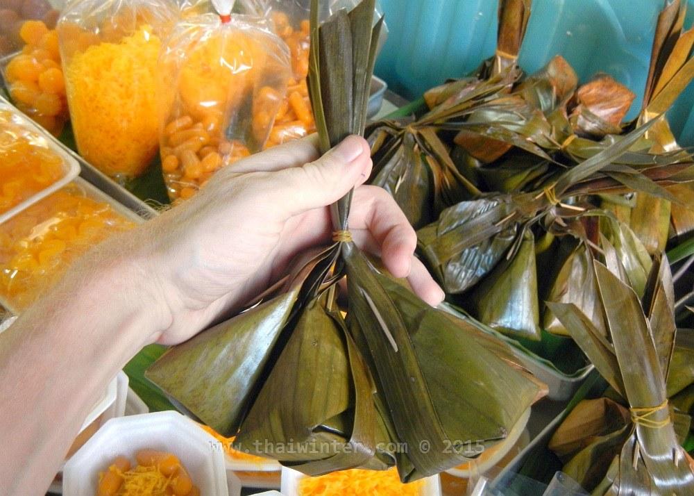 Тайские сладости - sai-sai