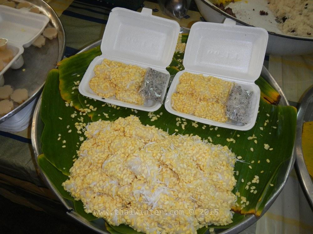 Тайские сладости - tua pep