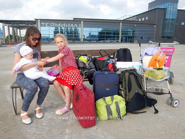 Перелет на лето из Геленджика в Красноярск с 2-мя детьми