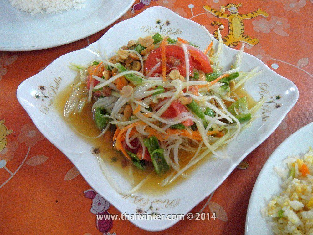 Фасоль в тайском салате Сом Там