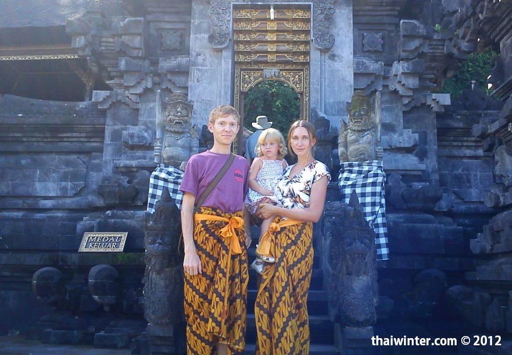 Мы в саронгах у входа в храм | Духовный мир острова Бали