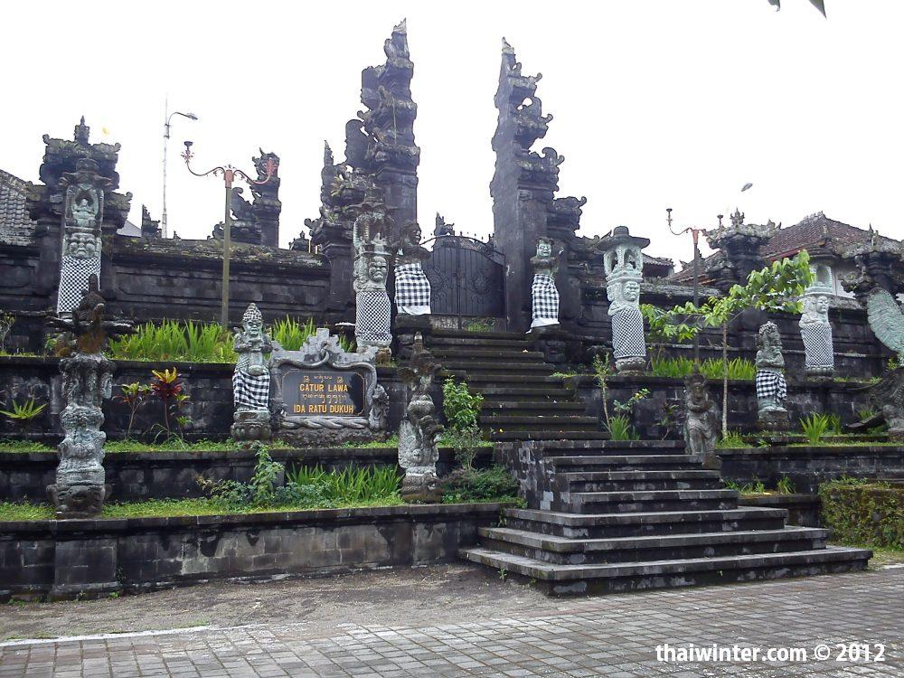 Храм рядом Бесаких | Духовный мир острова Бали