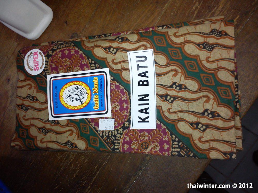 Саронг | Духовный мир острова Бали