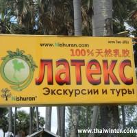 karon_nishuran_shop_28